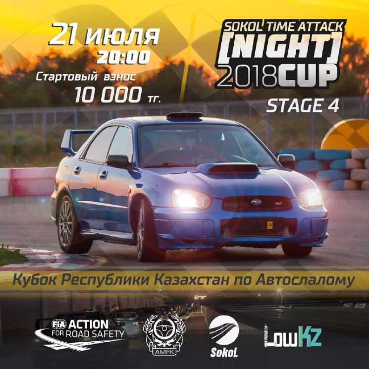 SOKOL NIGHT CUP STAGE 4