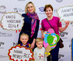 12-й фестиваль МамаПати «День Мамы»