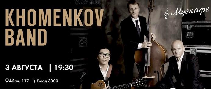 KHOMENKOV BAND в Музкафе