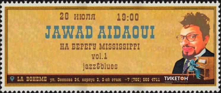 Джазовая импровизация Jawad Aidaoui