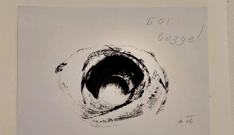 """Выставка работ слепых художников """"Мир, который нужно посетить"""""""
