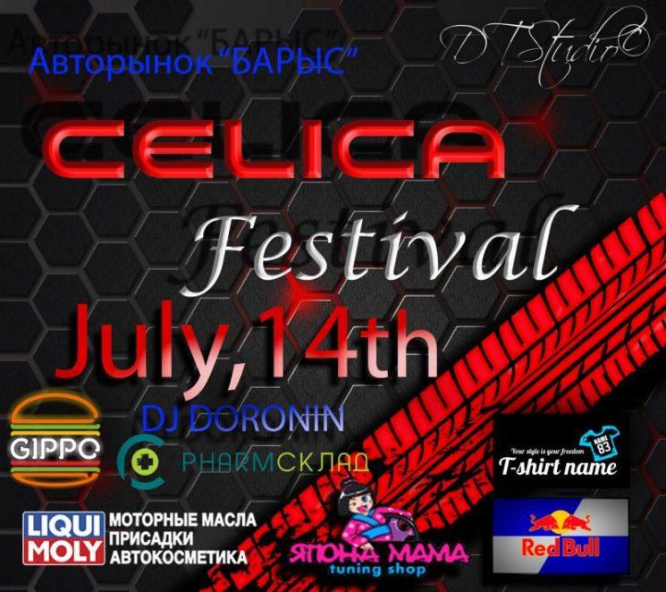 Celica Festival