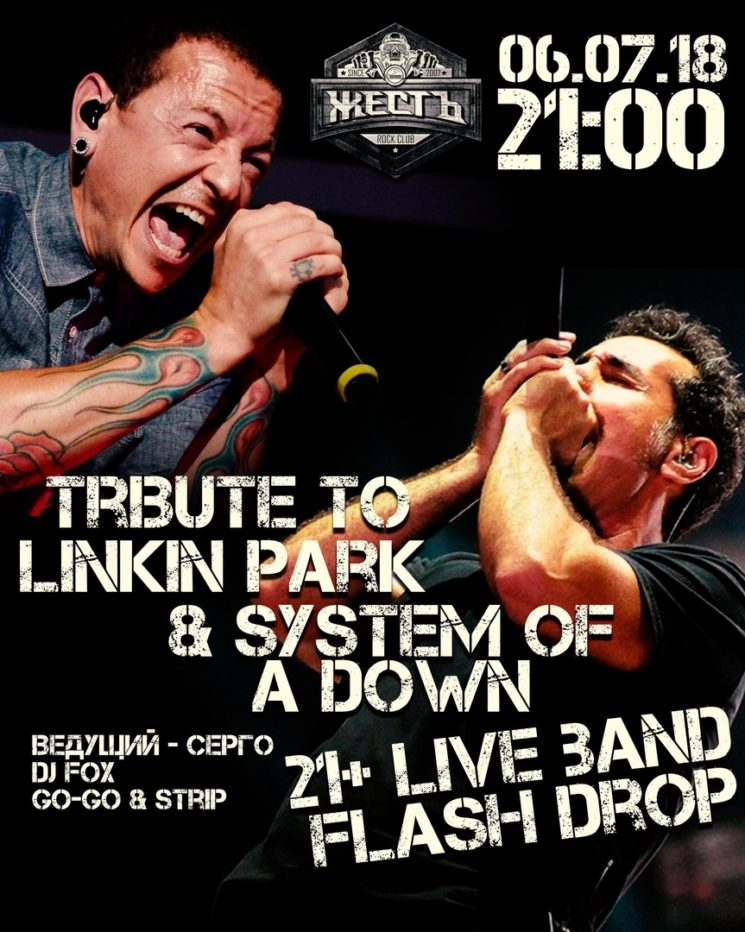 Tribute to System Of A Down & Linkin Park