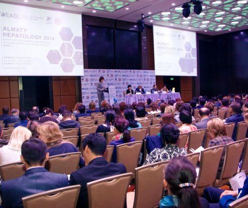 Международный конгресс «Almaty Hepatology 2018»
