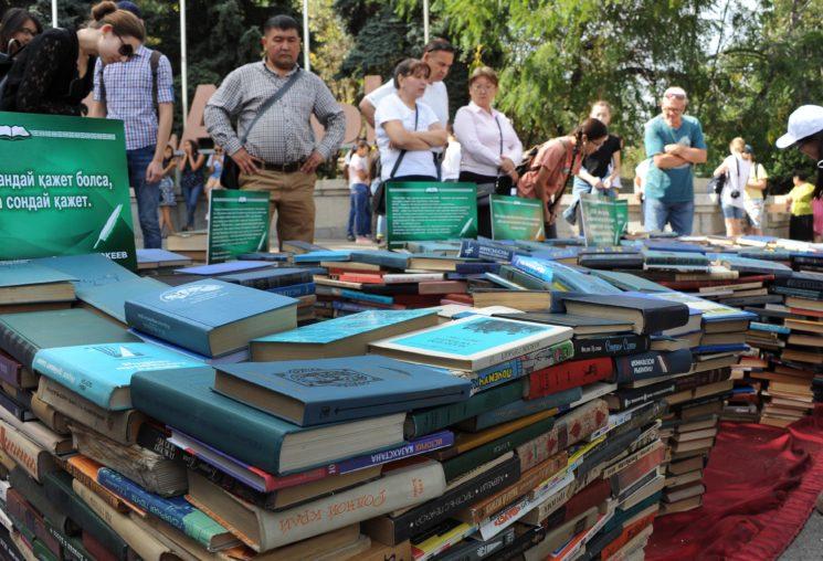 V Книжный фестиваль «Kitap Fest»
