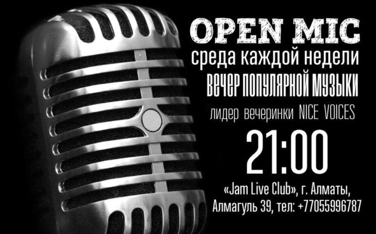 Open Mic в Jam Live Club