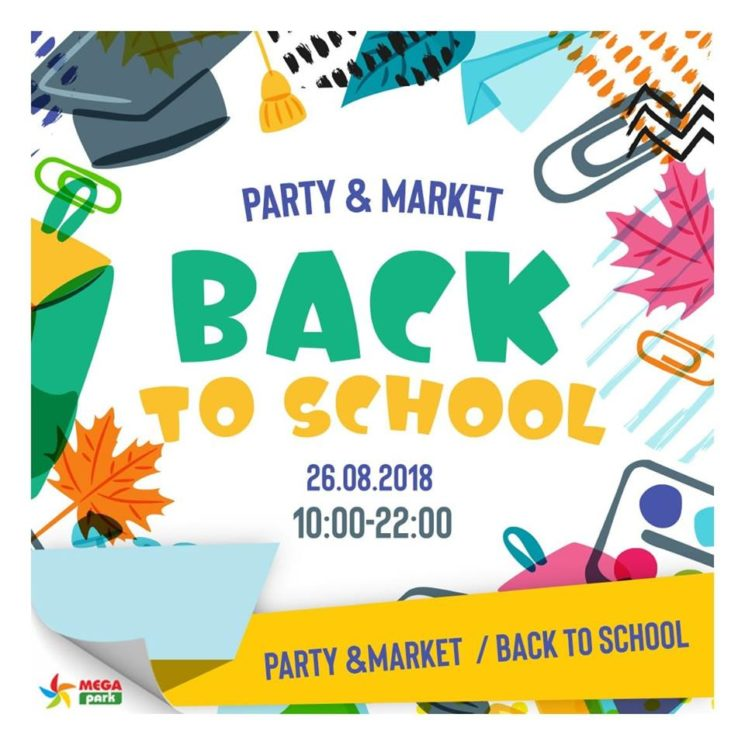 "Ярмарка-праздник Party&Market ""Back to school"""