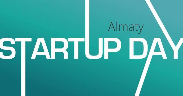 Конкурс стартап проектов 2018