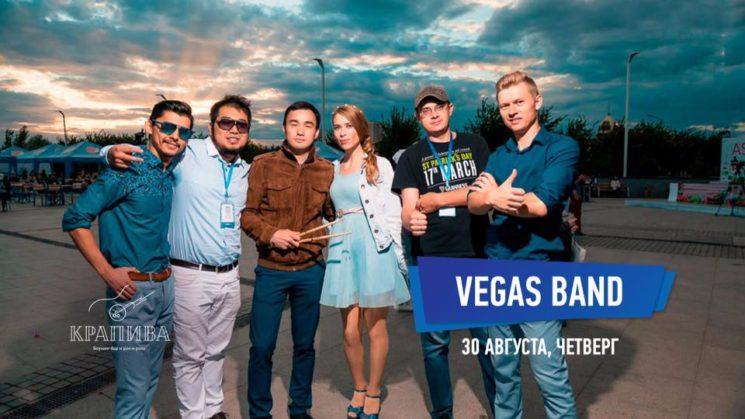 Выступление Vegas Band в Крапиве