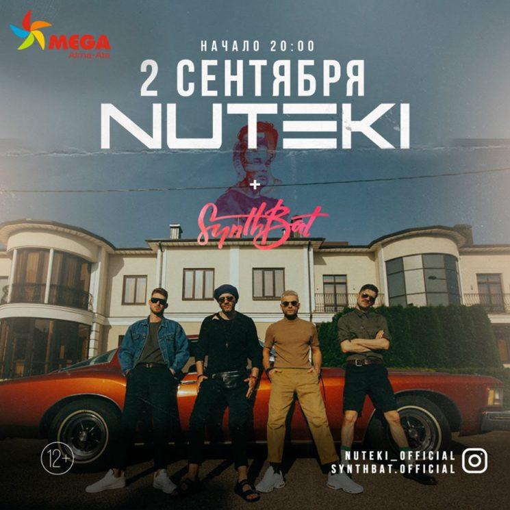 Концерт рок-группы NUTEKI