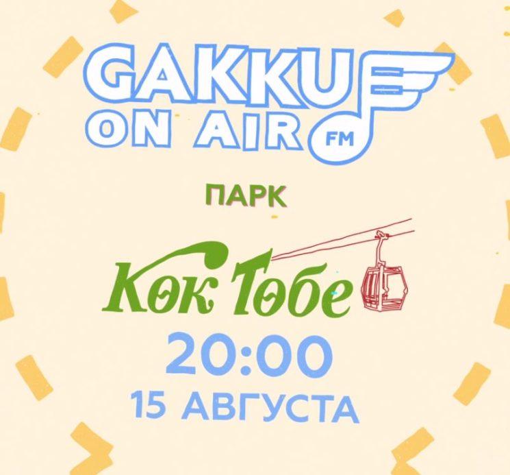 Концерт Gakku FM On Air
