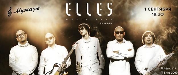 Выступление группы Elles в Музкафе