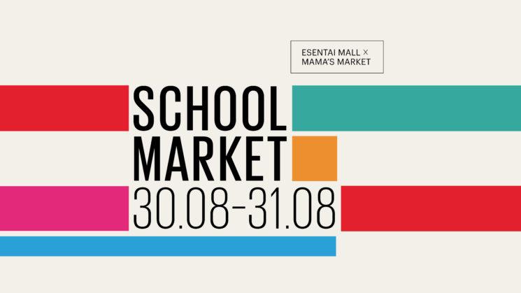 Праздничный концерт и школьная ярмарка в Esentai Mall