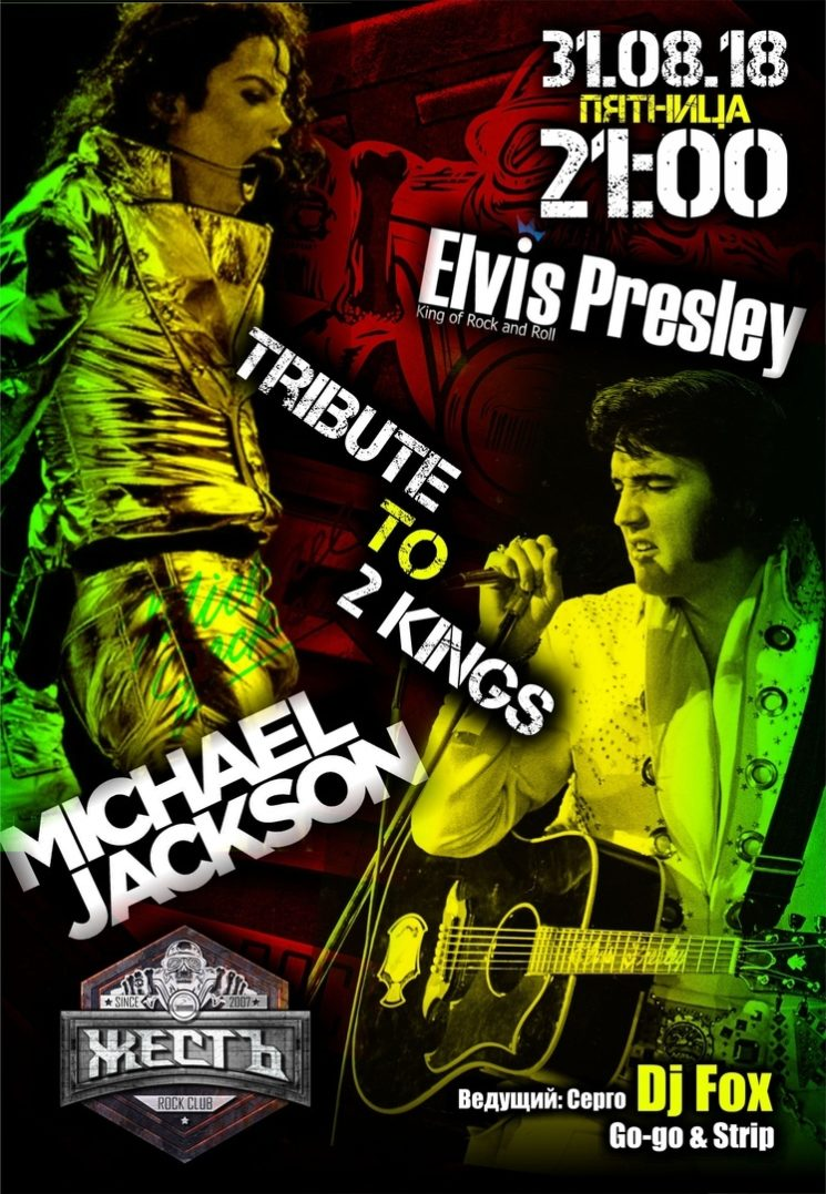 2 KINGS Tribute to Michael Jackson & Presley