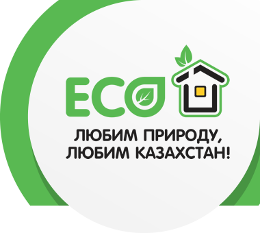 Эко-фестиваль «Мой Дом»