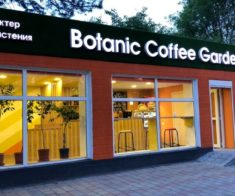 Botanic Coffee Garden