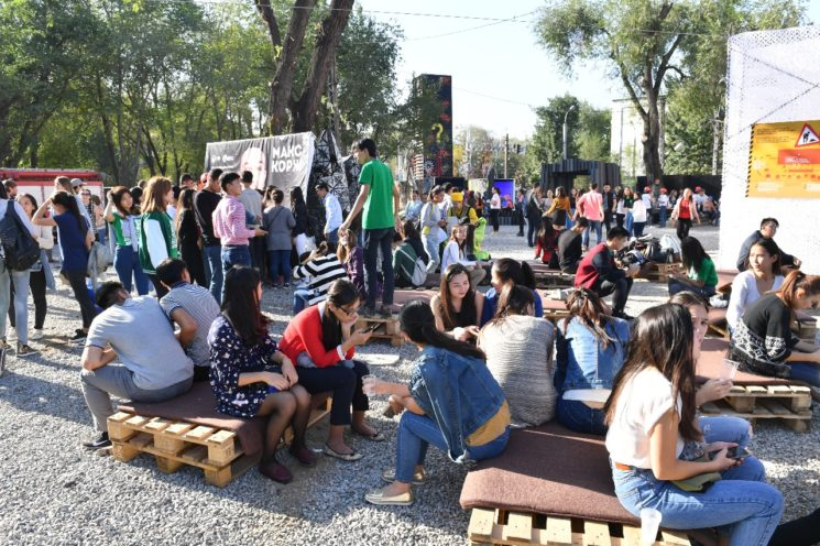 Молодежный фестиваль «Almaty Youth Space»