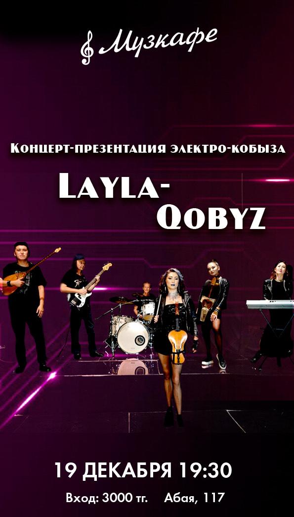 Выступление группы Layla Qobyz