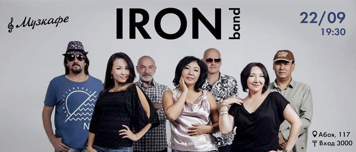 Выступление Iron band в Музкафе