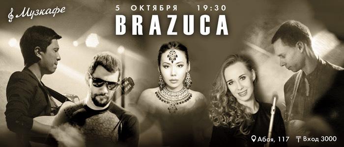 Джазовая группа BRAZUKA в Музкафе