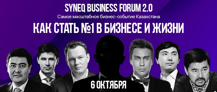 Syneq Business Forum 2.0