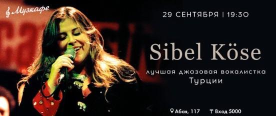 Джазовый вечер с Сибель Косе