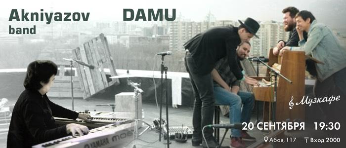 Akniazov Band и группа Damu