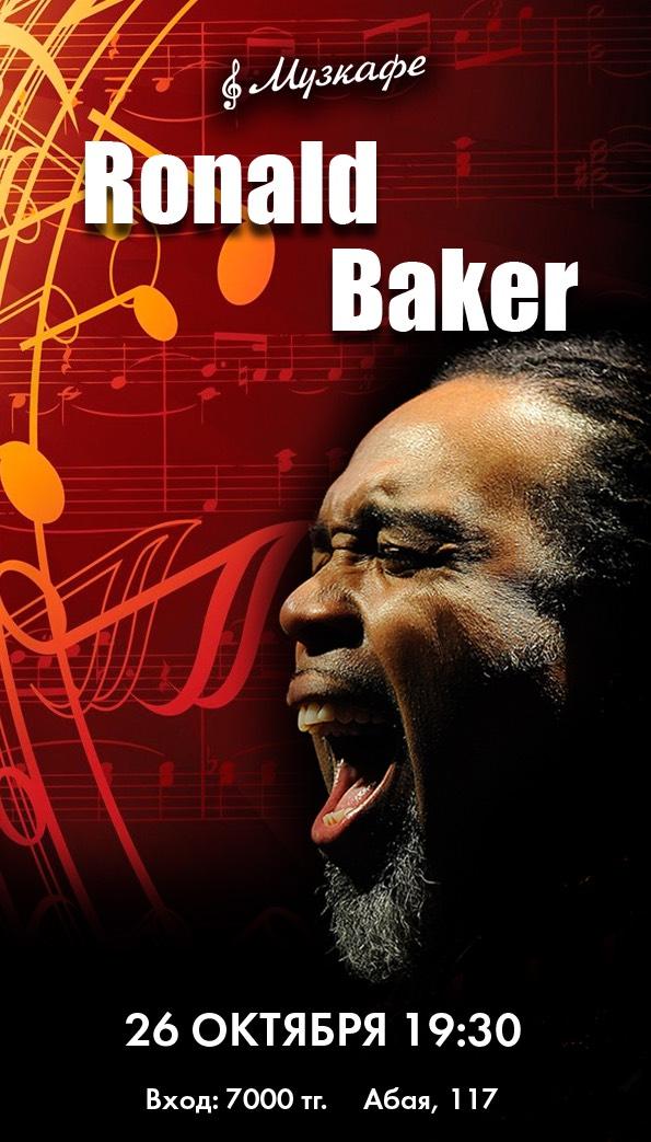 Выступление Ronald Baker