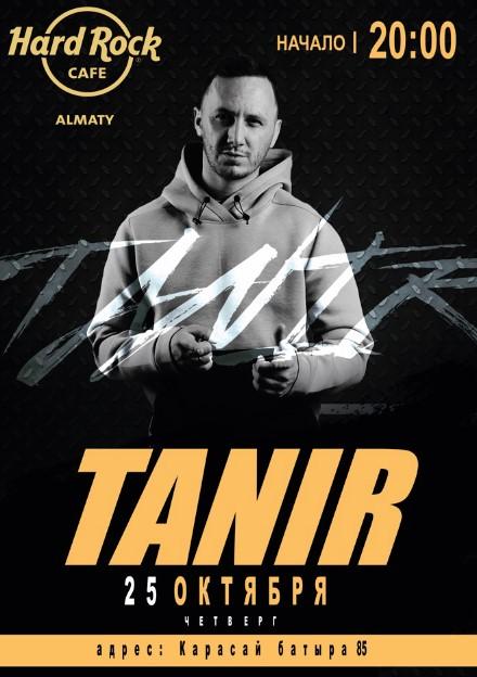 Сольный концерт TANIR