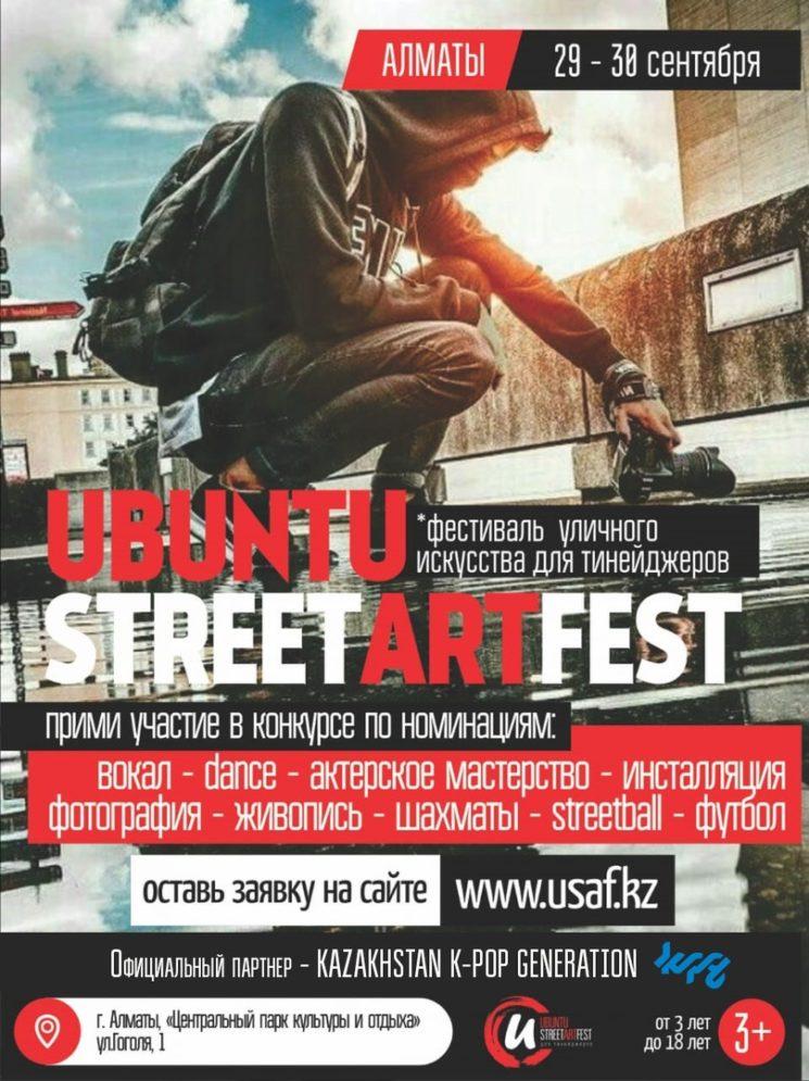 Ubuntu Street Art Fest