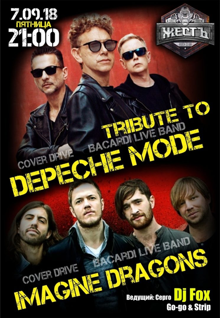 Tribute to Imagine dragons & Depeche mode