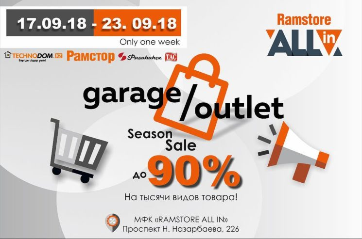 Garage Outlet