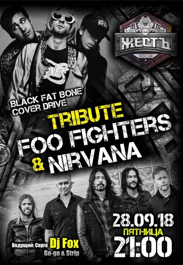 Tribute to Foo Fighters & Nirvana