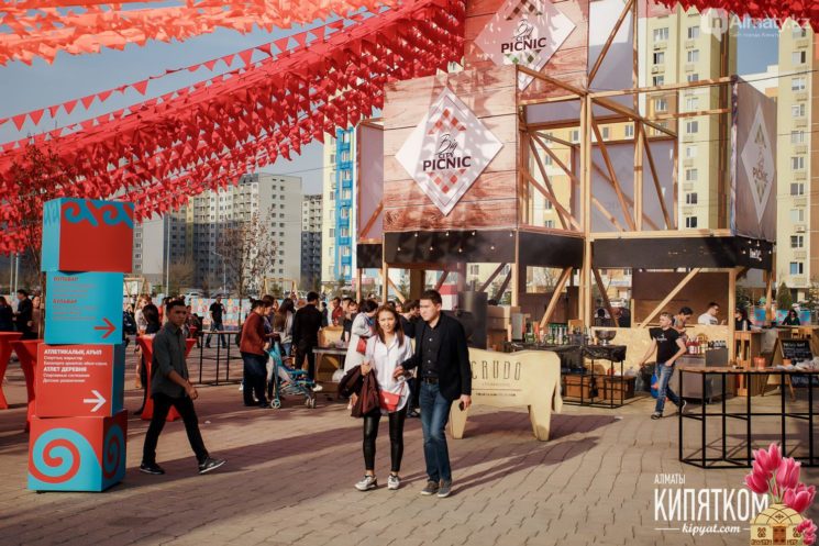 Almaty Fest Big City Picnic