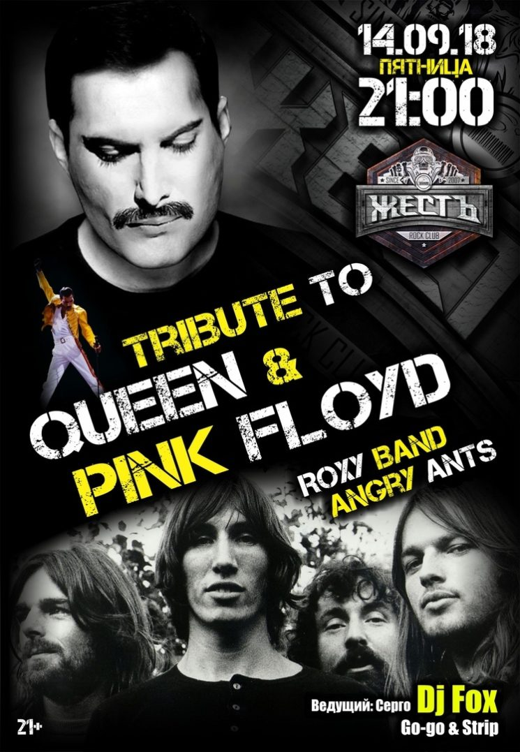 Tribute to Queen & Pink Floyd