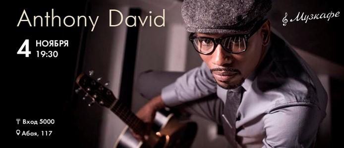 Выступление Anthony David в Музкафе