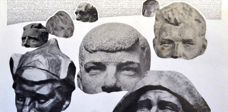 Выставка современных художников «Вся жизнь коллаж!»