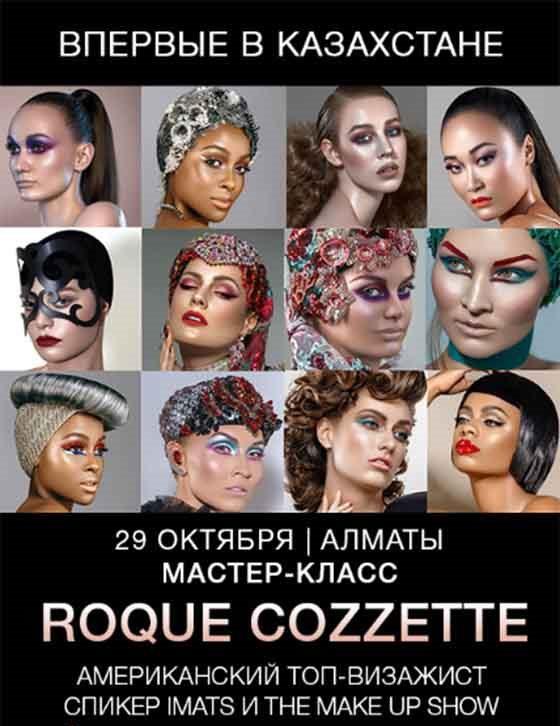 Мастер класс по макияжу от топового визажиста США Roque Cozzette