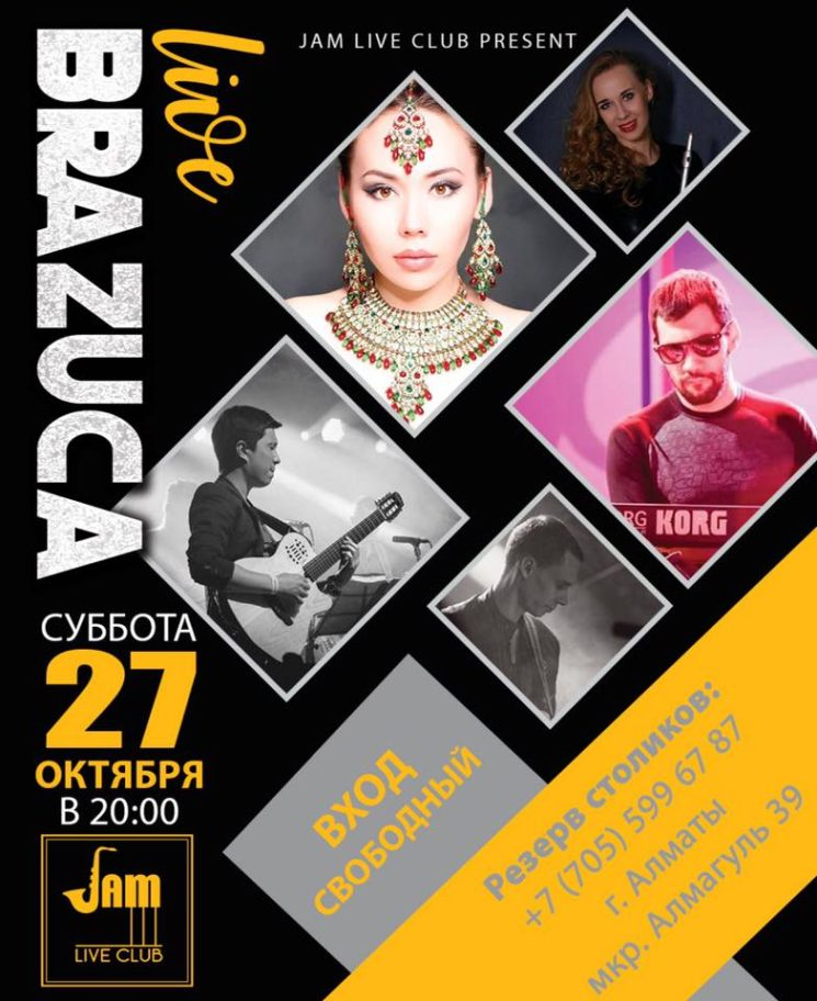 «BrAzUcA» & JamLiveClub