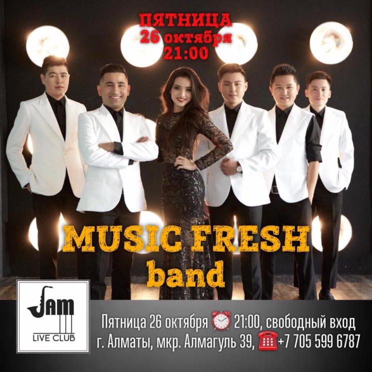 Music Fresh Band в Jam Live Club