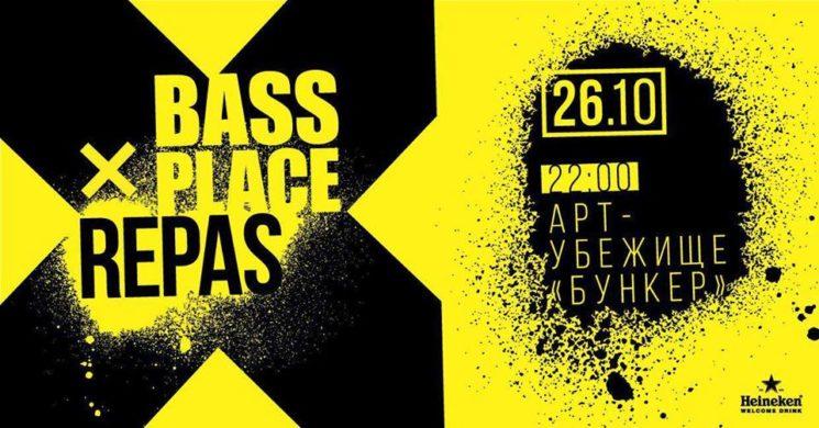 Bass Place X Repas