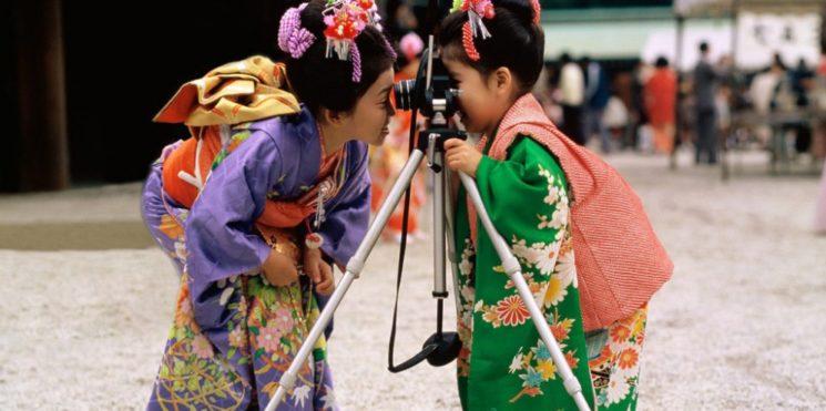 День Культуры Японии