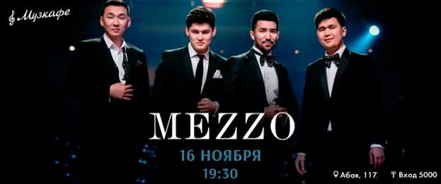 Выступление Mezzo