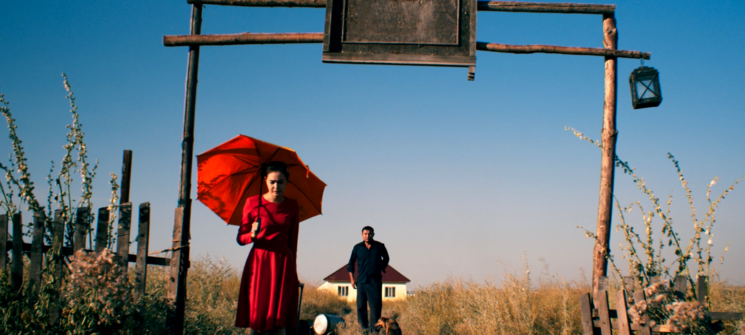 Картина «Ласковое безразличие мира» премьера в Казахстане