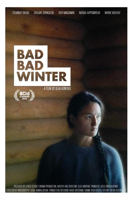 Показ фильма «Так себе зима»