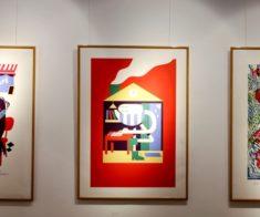 Выставка дополненной реальности PIAFS