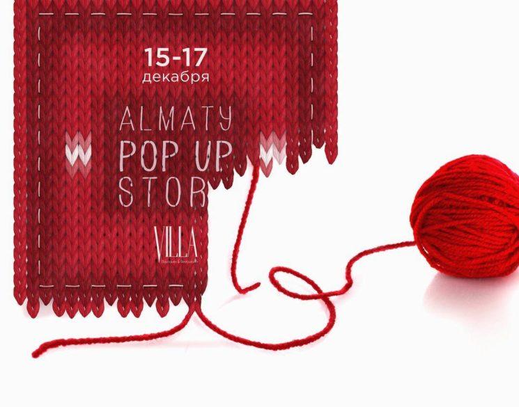 12 сезон Almaty Pop Up Store