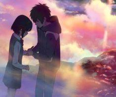 Показ аниме «Твое имя»