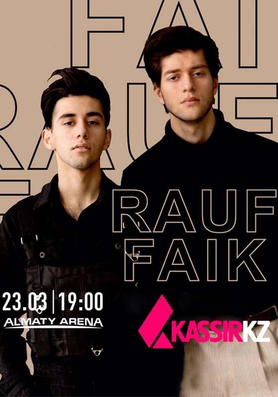 Концерт дуэта «Rauf и Faik»