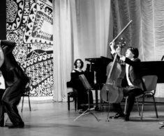 Концерт «Вечер в Буэнос-Айресе»